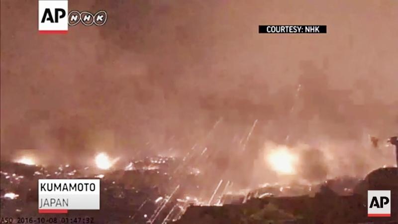 Erupție vulcanică în Japonia