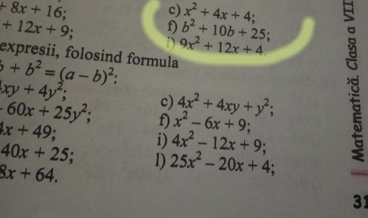 x²+4x+4